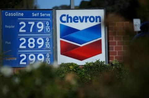 Chevron Kecewa Blok Rokan Direbut Pertamina