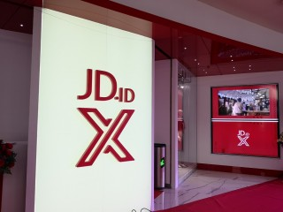 JD.ID X, Tempat Belanja Pintar Tanpa Kasir dan Antre