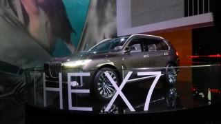BMW X7 iPerformance Concept, Citra SUV BMW di Masa Depan