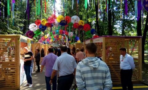 Budaya Indonesia Warnai Taman Kota Moskow