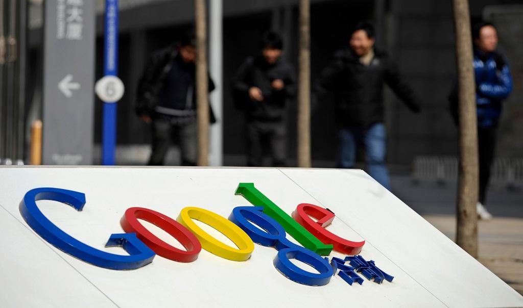 Google dikabarkan akan kembali masuk ke Tiongkok. (AFP PHOTO / LIU JIN)