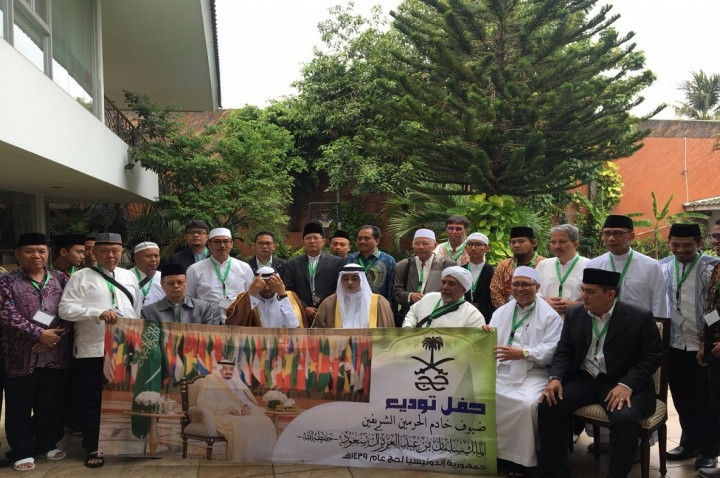 40 WNI Diundang Raja Salman untuk Naik Haji