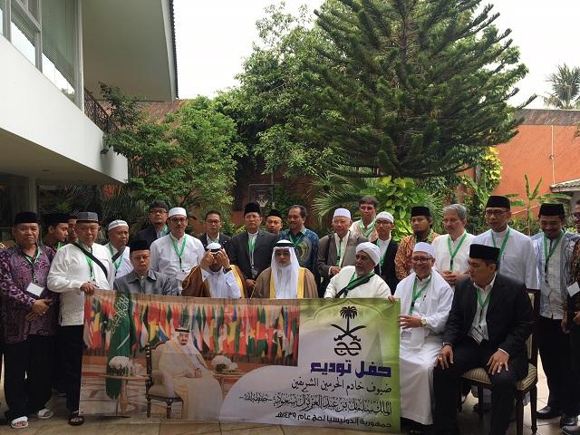 40 WNI Diundang Raja Salman Naik Haji