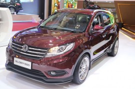 Merawat Transmisi CVT Mobil Jaman Now