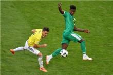 Winger Muda Senegal Merapat ke Inter Milan