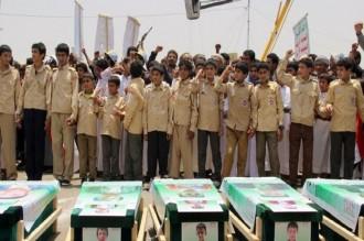 Anak-Anak Korban Serangan Udara di Yaman Dimakamkan Massal