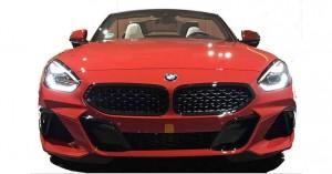 Begini Tampang Kembaran Toyota Supra Versi BMW