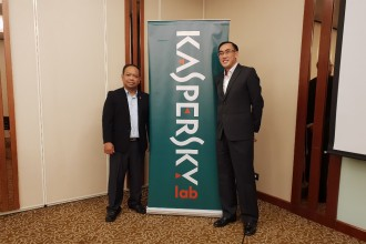 Kaspersky Relokasi Penyimpanan Data Pelanggan ke Swiss