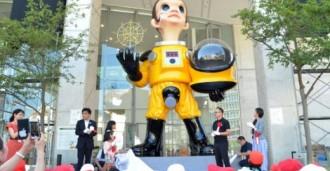 Patung Bertema Bencana Nuklir Fukushima Tuai Kecaman