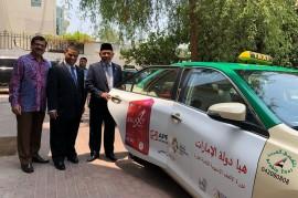 Gaung Asian Games 2018 Menggema Hingga ke Uni Emirat Arab