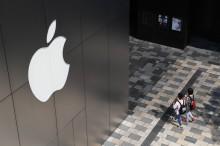 Apple Curangi Pesaing App Store di Jepang?