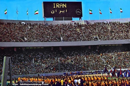 Suasana pembukaan Asian Games 1974, Iran (Foto: