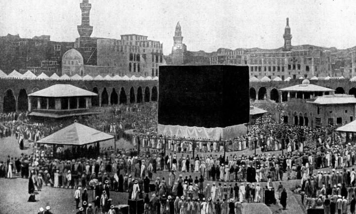Misi Haji Kemerdekaan RI