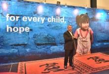 Kemendes PDTT Gandeng UNICEF Tingkatkan SDM Perdesaan
