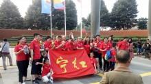WN Asing Ikut Menonton Pembukaan Asian Games