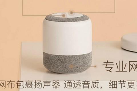 Motorola Siap Temani Amazon Echo dan Google Home