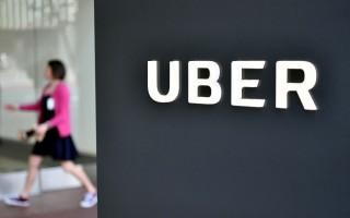 Uber Akhirnya Punya CFO Baru