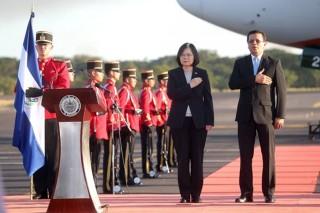 Sebelum Putus Hubungan, El Salvador Pinjam Dana ke Taiwan