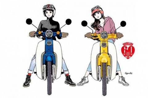 60 Tahun Super Cub, Kartunis Manga Biikin Kartun Khusus