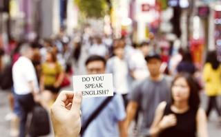 Bahasa Inggris Akan jadi Bahasa Resmi di Taiwan
