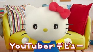 Hello Kitty Kini Jadi Vlogger