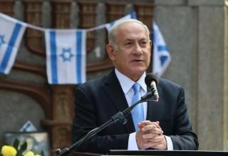 PM Israel Senang AS Potong Dana Bantuan PBB untuk Palestina