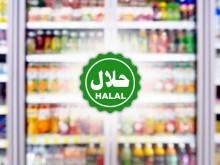 BP Tangjungpinang Siapkan Kawasan Industri Halal