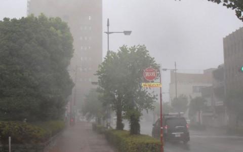 Topan Jebi Hantam Jepang, Perintah Evakuasi Dikeluarkan