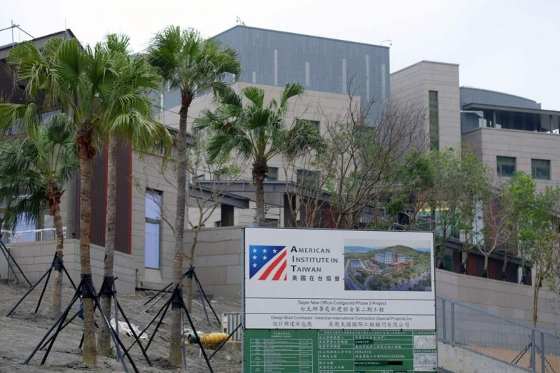 American Institute in Taipei, gedung perwakilan AS di Taiwan. (Foto: AFP)