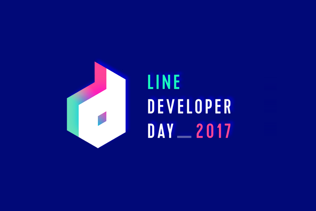 LINE mengumumkan gelaran konferensi teknologi tahunannya, LINE DEVELOPER DAY 2018.