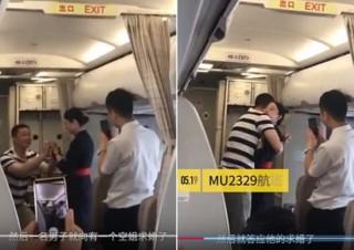 Dilamar di Pesawat, Pramugari di Tiongkok Malah Dipecat