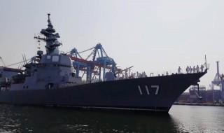 Lintasi Laut China Selatan, Jepang Tegaskan Kebebasan Navigasi