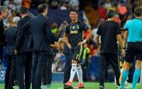 Adik Ronaldo: Akan Ada Ganjaran untuk Air Mata Ini