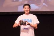 Sega Tunda Peluncuran Mega Drive Mini