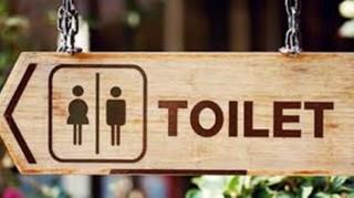Pria India Tewas Sebab Gunakan Toilet Terlalu Lama