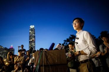 Hong Kong Bekukan Partai Pro Kemerdekaan