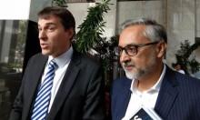 Inggris Tawarkan Pembiayaan Ramah Lingkungan ke Indonesia