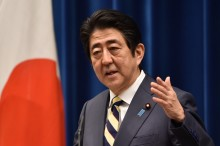 PM Abe to Join 45th Anniversary of Japan-ASEAN Ties in Singapore