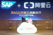 Layanan SAP Kini Terintegrasi dengan Alibaba Cloud