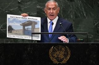 Netanyahu: AS Kucurkan Rp572,7 T untuk Hadapi Iran