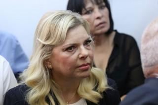 Korupsi Dana Makanan, Istri PM Israel Disidang