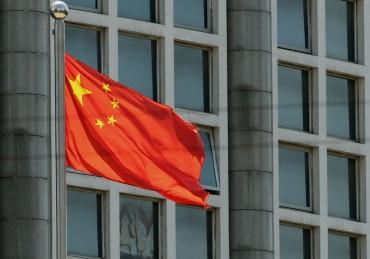 Di Tengah Ketidakpastian, Tiongkok Diyakini Memiliki Ketahanan Ekonomi