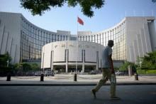 Bank Sentral Tiongkok Suntik Likuiditas ke Pasar