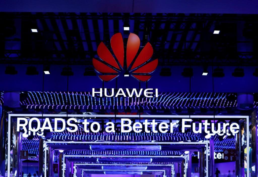 Huawei. (China Daily)