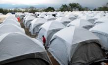 Jelang Relokasi Pengungsi, 3 Lokasi Diteliti Kondisinya