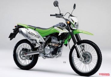 KLX 125 Siap Susul Kemunculan Ninja 125 atau Z125