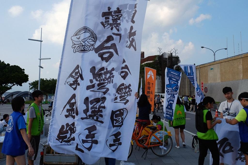 Spanduk pro referendum kemerdekaan dipasang di Taipei, Taiwan, 10 Agustus 2018. (Foto: AFP/SAM YEH)