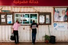 Israel Buka kembali Dua Perlintasan ke Gaza