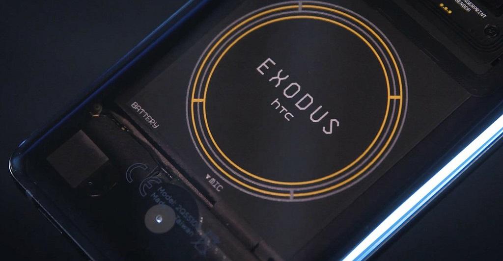 HTC Exodus 1.