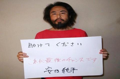 Jurnalis Jepang yang Ditangkap di Suriah Dibebaskan